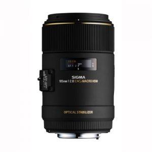 Sigma 105mm f2.8 EX DG MACRO OS HSM Canon AF
