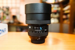 Sigma 12-24mm f/4 DG ART Nikon - occasion